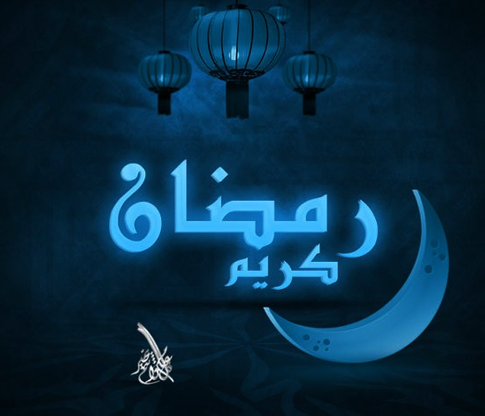 ramadan-kareem-message