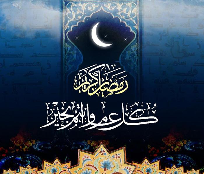 ramadan-kareem-quotes