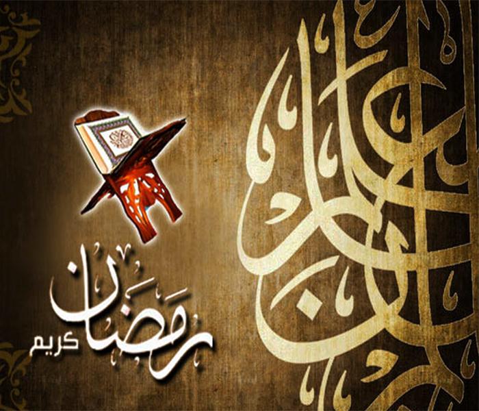 ramadan-mubarak-2016-card