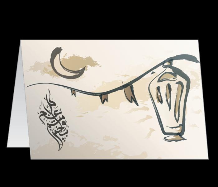 ramadan-wallpaper-download-hd-2016