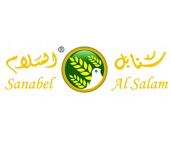 sanabel-al-salam-bakery-logo-jeddah