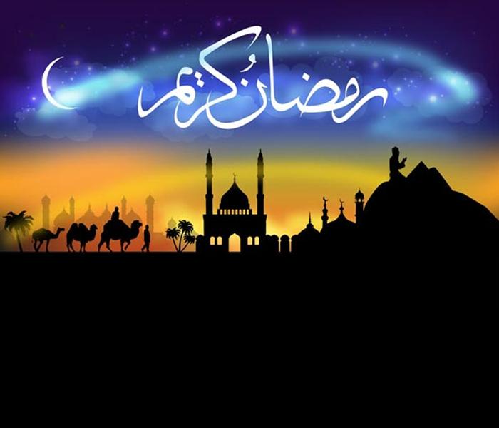 saudi-arabia-ramadan-kareem-card-2016