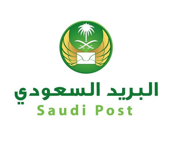 saudi-post-logo-download