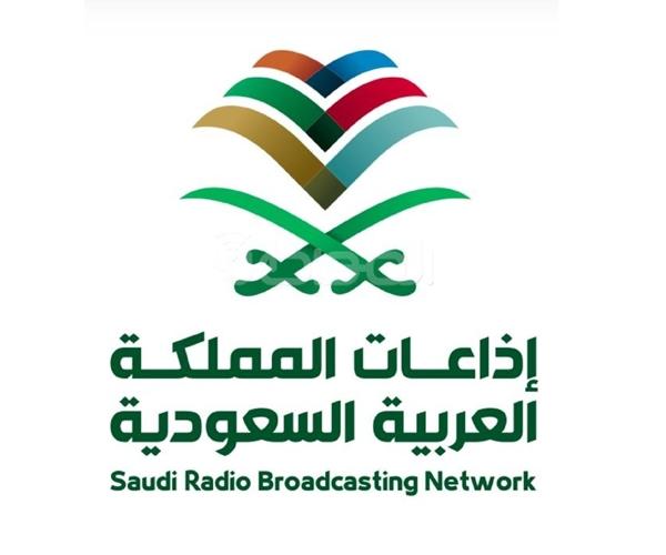 saudi-radio-network-logo