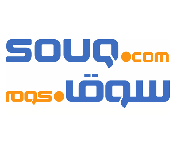 saudi-souq-logo-download