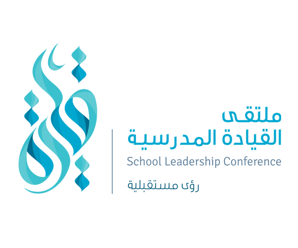 school-leadership-conference-logo