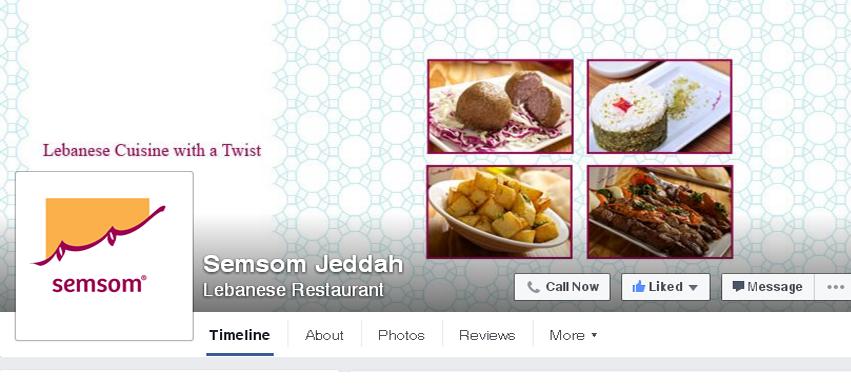 semsom-jeddah-restaurant-fb-cover
