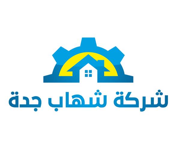shehab-jeddah-company-logo-agancy