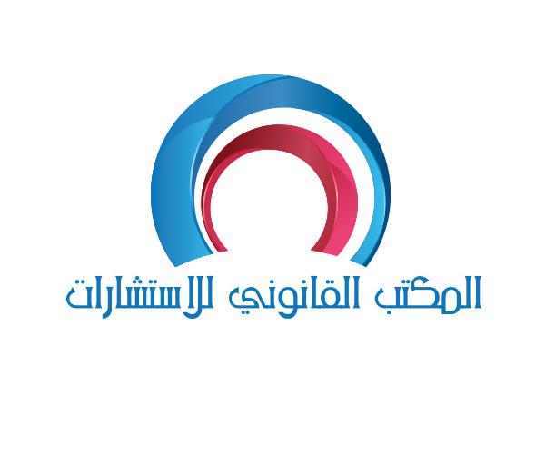 small-company-logo-designer-in-jeddah