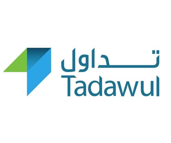 tadawul-logo-saudi-arabia