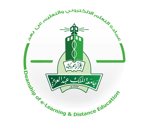 university-logo-design-in-jeddah