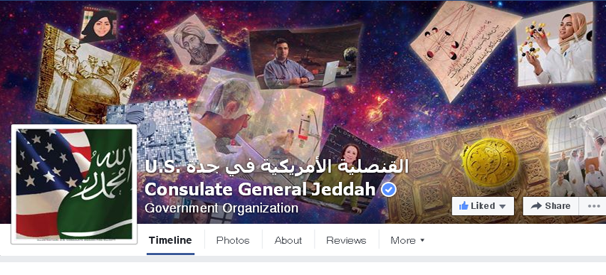 us-consulate-jeddah-fb-cover