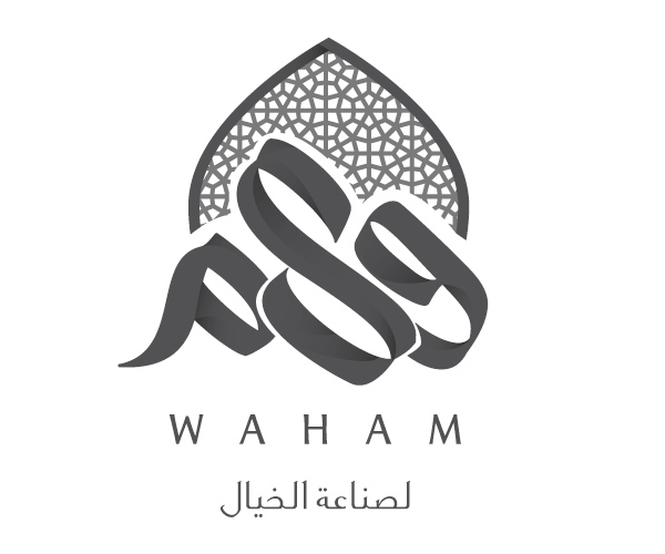 waham-Arabic-Logo-Design-and-Calligraphy