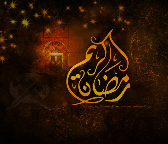 wallpapers-for-ramadan2016