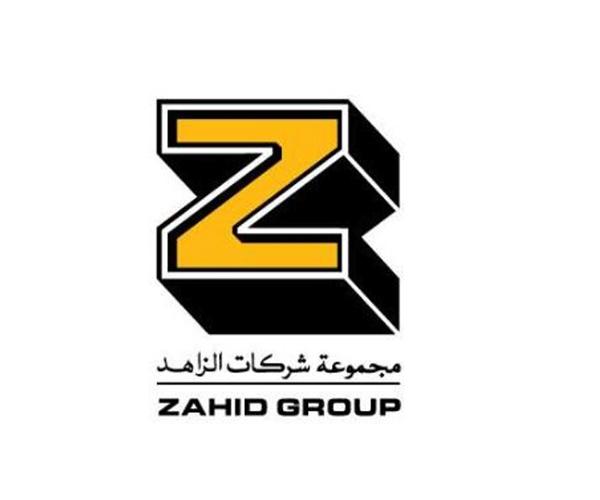 zahid-group-logo-jeddah-saudi-arabia