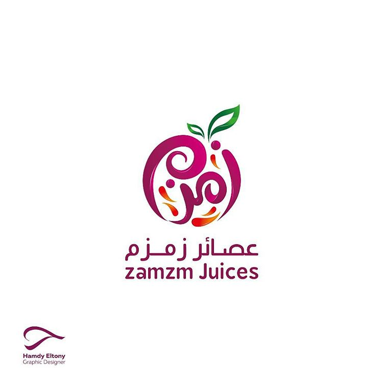 zamzm juices logo design