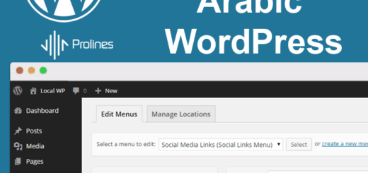 How-to-Install-Arabic-WordPress-saudi-arabia