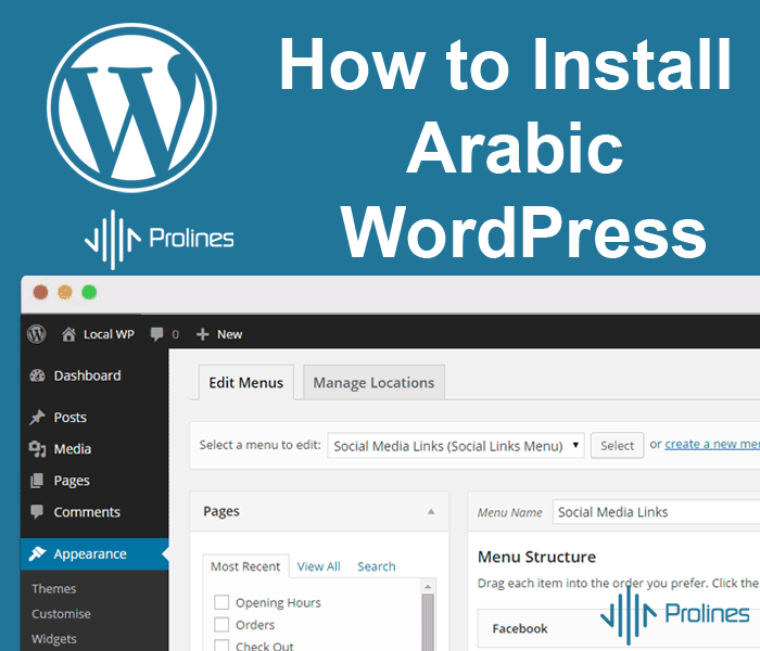 How to Install Arabic WordPress Manual – Saudi Arabia