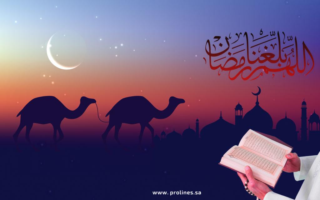 Best & Beautiful Ramadan 2018 Wallpapers HD – شهر رمضان المبارك