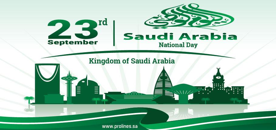 Saudi National Day 2018 Wallpapers (HD) – اليوم الوطني السعودي